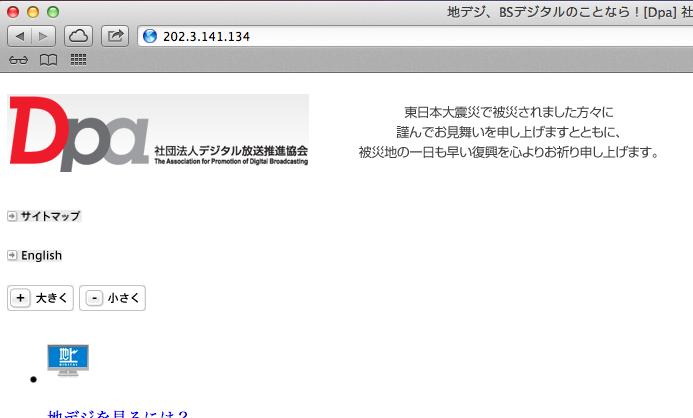 スクリーンショット 2013-03-15 22.51.13