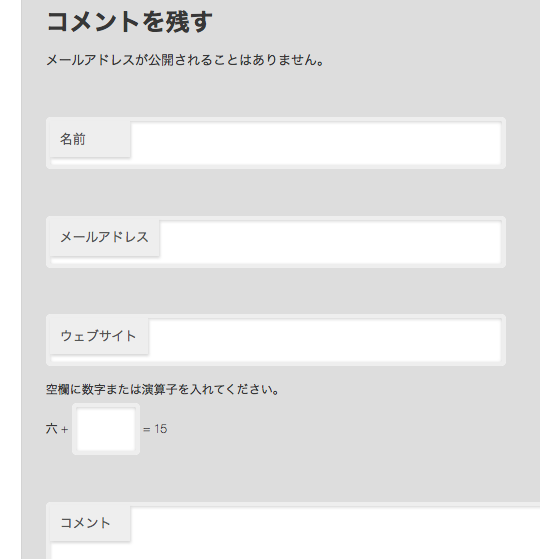 スクリーンショット 2013-12-06 23.53.29