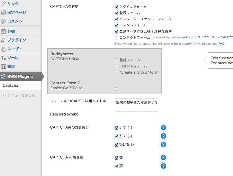 スクリーンショット 2013-12-06 23.54.26