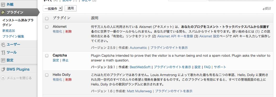 スクリーンショット 2013-12-07 0.08.53